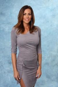 Blakeley Shea Jones from Ben Flajnik's season of 'The Bachelor'