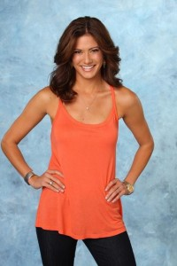 Kacie from Ben Flajnik's season of 'The Bachelor'